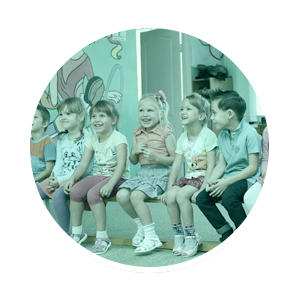 Physiotherapie Kindergarten